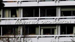 suskepsi-upo-dragasaki-me-trapezites-sto-upourgeio-oikonomikwn