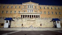 Για βαθύ διχασμό και γκρίζα Ελλάδα μιλούν τα διεθνή ΜΜΕ