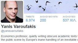allakse-idi-to-profil-tou-sto-twitter-o-baroufakis