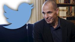 to-twitter-apoxaireta-me-dakrua-ton-giani-baroufaki