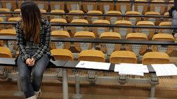 Στον «αέρα» οι έλληνες φοιτητές του Erasmus
