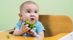Ποιο είναι το κόλπο για να τρώνε λαχανικά τα παιδιά;