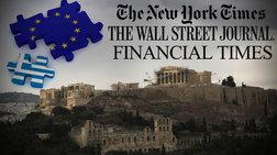 Ολα τα διεθνή ΜΜΕ μιλάνε για Grexit προ των πυλών