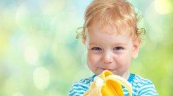 Πόση είναι μία μερίδα φρούτου για ένα παιδί;