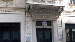 Σκάνδαλο με παράνομες βίζες στο ελληνικό προξενείο Κωνσταντινούπολης