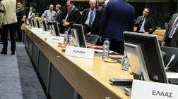 auta-einai-ta-metra-pou-zita-to-eurogroup-apo-tin-ellada