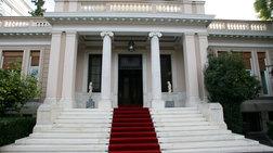 anasximatismos-ekloges-kubernisi-eidikou-skopou