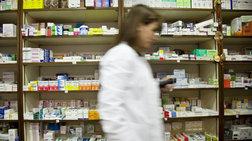 epi-podos-kinitopoiisewn-oi-farmakopoioi