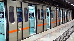 xwris-metro-i-athina-aurio-mexri-tis-9-to-prwi
