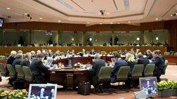 Τηλεδιάσκεψη του Eurogroup την Πέμπτη
