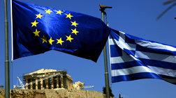 Ξένα ΜΜΕ: Το «Ναι» και οι απώλειες του ΣΥΡΙΖΑ στα πρωτοσέλιδα
