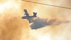 Σακαράκες τα Καναντέρ - Πυροσβεστική με δραματικές ελλείψεις
