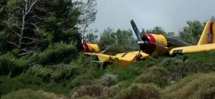 Το Καναντέρ που επιχείρησε αναγκαστική προσγείωση στις πυρκαγιές οι οποίες εκδηλώθηκαν στις 17 Αυγούστου