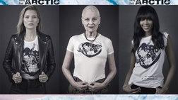 Save The Arctic: 60 λαμπερά ονόματα στη νέα καμπάνια της Greenpeace