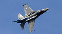 Ελληνας πιλότος πήγε με F16 στην Τουρκία για ανάληψη!