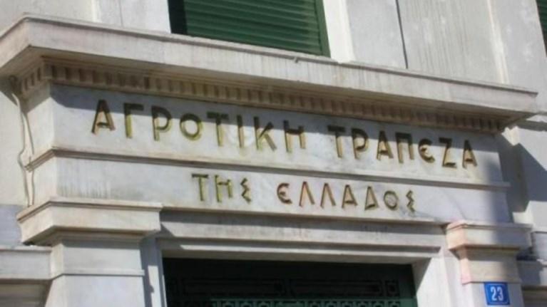 pente-dis-i-zimia-tou-dimosiou-apo-ta-thalasodaneia-tis-ate