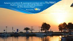 Το TheTOC καλωσορίζει τo Viva.gr και διοργανώνει ένα μεγάλο διαγωνισμό!