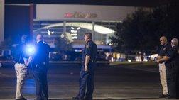 Ένοπλη επίθεση με τρεις νεκρούς στις ΗΠΑ
