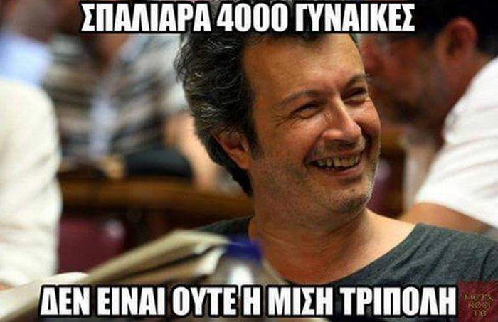 Πολύ Γέλιο!! Ο Σπαλιάρας κοιμήθηκε με 4.000 γυναίκες και όλοι τον τρολάρουν![Photos]