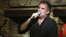 Ο Πασχάλης Τσαρούχας έγινε τραγουδιστής! Ακούστε και δείτε τον στο στούντιο