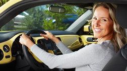 Το Σύστημα 'Αμεσης Πληρωμής για την οδική ασφάλεια είναι εδώ