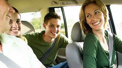 Ολα όσα πρέπει να γνωρίζετε για την «Απαλλαγή» στην οδική ασφάλεια