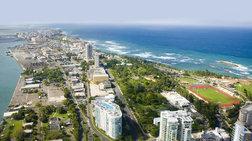 ΗΠΑ: Tο Πουέρτο Ρίκο αναμένεται να χρεοκοπήσει αύριο για πρώτη φορά