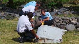 Πτήση MH370: Περιμένουν να «μιλήσουν» τα όστρακα