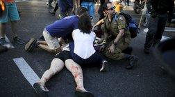 Ισραήλ: Πέθανε η 16χρονη που μαχαιρώθηκε στο Gay Pride από υπερορθόδοξο