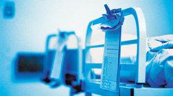 SOS νοσοκομειακών γιατρών: 'Οποιος σήμερα δεν έχει λεφτά πεθαίνει αβοήθητος