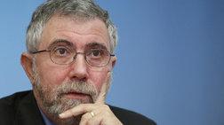 Ο Κρούγκμαν εξηγεί γιατί την γλίτωσε το Πουέρτο Ρίκο κι όχι η Ελλάδα