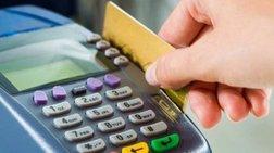 Bloomberg: Ρεκόρ έκδοσης χρεωστικών καρτών λόγω capital controls