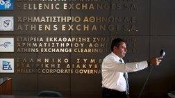 Διεθνής Τύπος: Χρηματιστήριο και οικονομία τορπιλίζουν τη συμφωνία