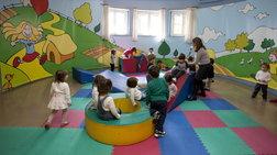 Από αύριο οι αιτήσεις για δωρεάν παιδικούς σταθμούς μέσω ΕΣΠΑ
