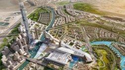 Το νέο τρελό project στο Ντουμπάι: Φτιάχνουν κλειστή πίστα σκι 1,2 χλμ!