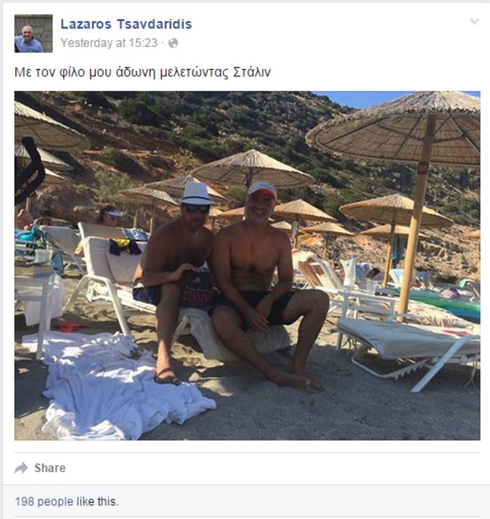 Ο Αδωνις διάλεξε παρέα για την παραλία τον Στάλιν