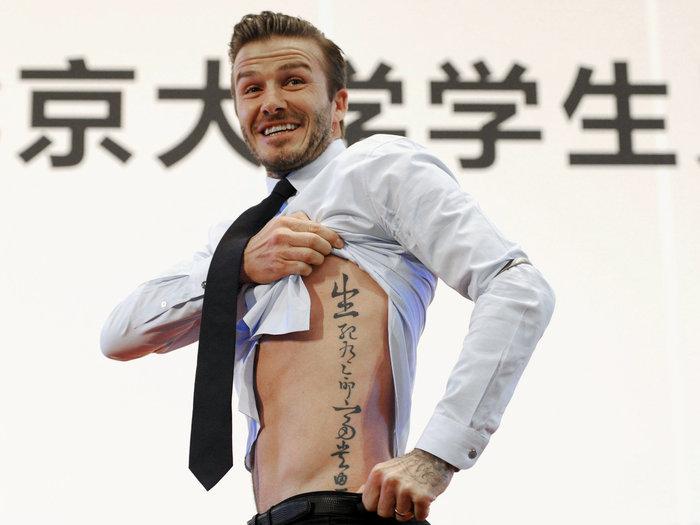Τα 40 τατουάζ του 40χρονου Ντέιβιντ Μπέκαμ και οι ιστορίες τους - εικόνα 10