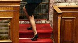 Γ.Γ. Ισότητας: Θύματα σεξισμού οι γυναίκες βουλευτές μέσα στο Κοινοβούλιο