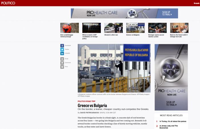 Οι Ελληνες κατακλύζουν τα σύνορα με τη Βουλγαρία