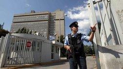 H EYΠ  ψάχνει ποιοι χάκαραν τα e-mails 15.000 Ελλήνων και το κίνητρό τους
