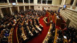 Ερώτηση βουλευτών της ΝΔ με λίστα ηθικών παραπτωμάτων στελεχών του ΣΥΡΙΖΑ