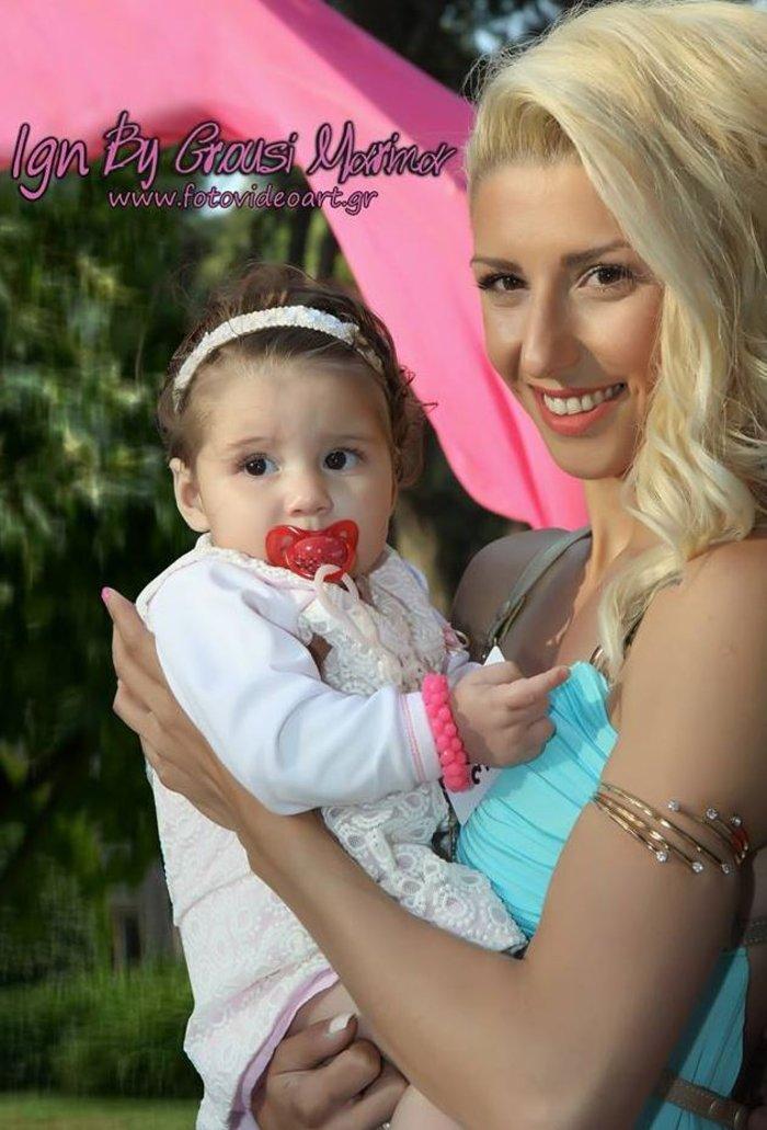 Η Βούλα Παπαχρήστου βάφτισε την κόρη της- Το άλμπουμ - εικόνα 5
