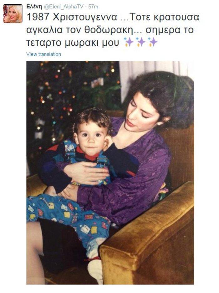 Ήταν 1987... Το πρώτο μωρό που κράτησε στην αγκαλιά της η Μενεγάκη