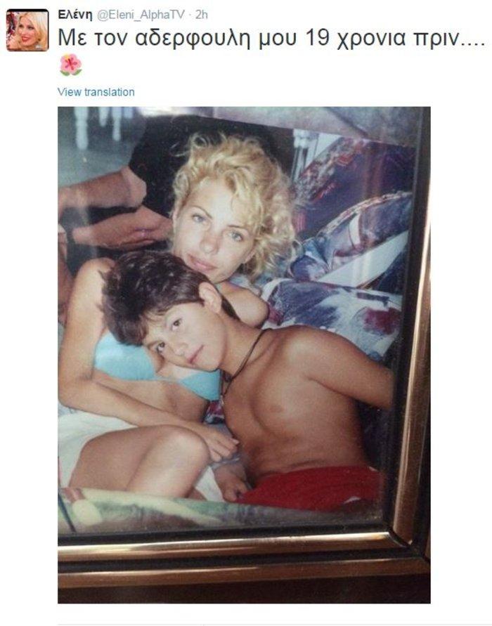 Ήταν 1987... Το πρώτο μωρό που κράτησε στην αγκαλιά της η Μενεγάκη - εικόνα 2