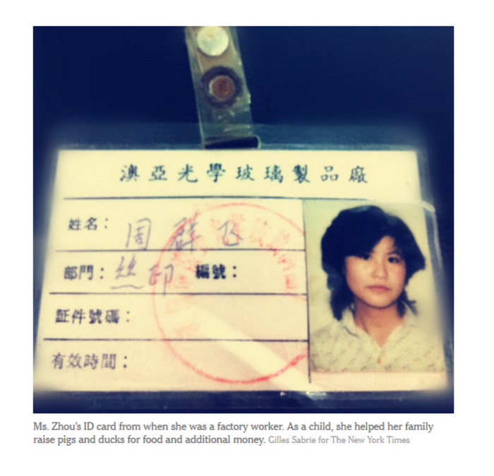 Ζου Κουνφέι: Η φτωχή Κινέζα εργάτρια που έγινε η πλουσιότερη στον κόσμο - εικόνα 2