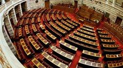 Απίστευτη αιτιολογική έκθεση του ν.σχ για τις μειώσεις μισθών βουλευτών