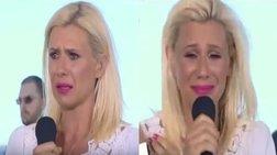 Κατερίνα Καραβάτου... «κλαίουσα» σε μαγνητοσκόπηση! (βίντεο)