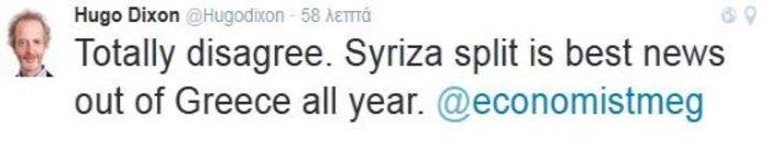 Dixon: Το καλύτερο νέο είναι η διάσπαση του ΣΥΡΙΖΑ
