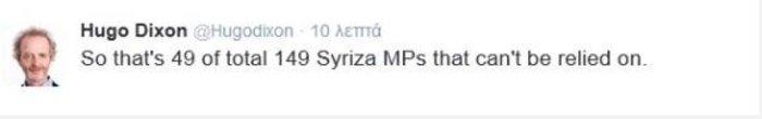 Dixon: Το καλύτερο νέο είναι η διάσπαση του ΣΥΡΙΖΑ - εικόνα 2