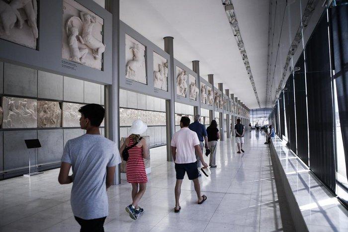 Ξεμείνατε στην Αθήνα; Μουσεία & θερινά σινεμά όλα δικά σας !